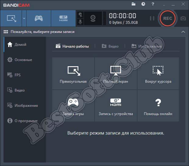 Программный-интерфейс