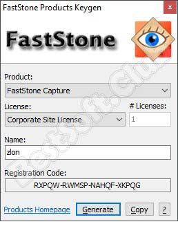 KeyGen в FastStone Capture