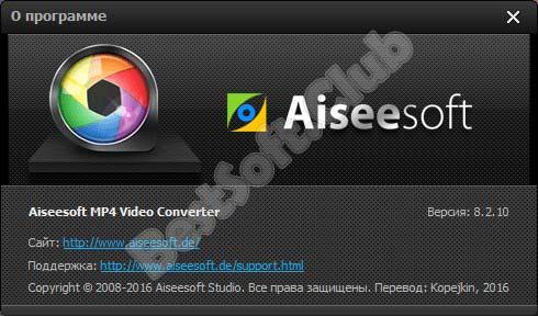 О программе Aiseesoft MP4 Video Converter