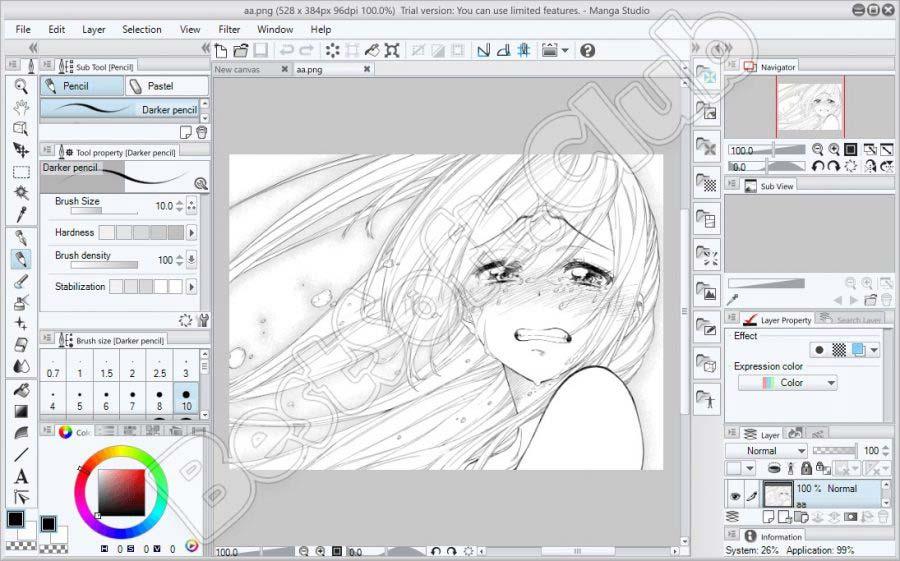 Программный интерфейс Manga Studio EX