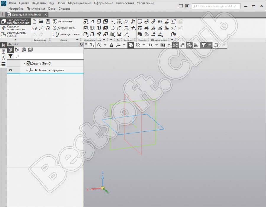 Создание новой детали в Компас 3D