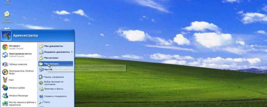Меню Пуск Windows XP SP3 Zver