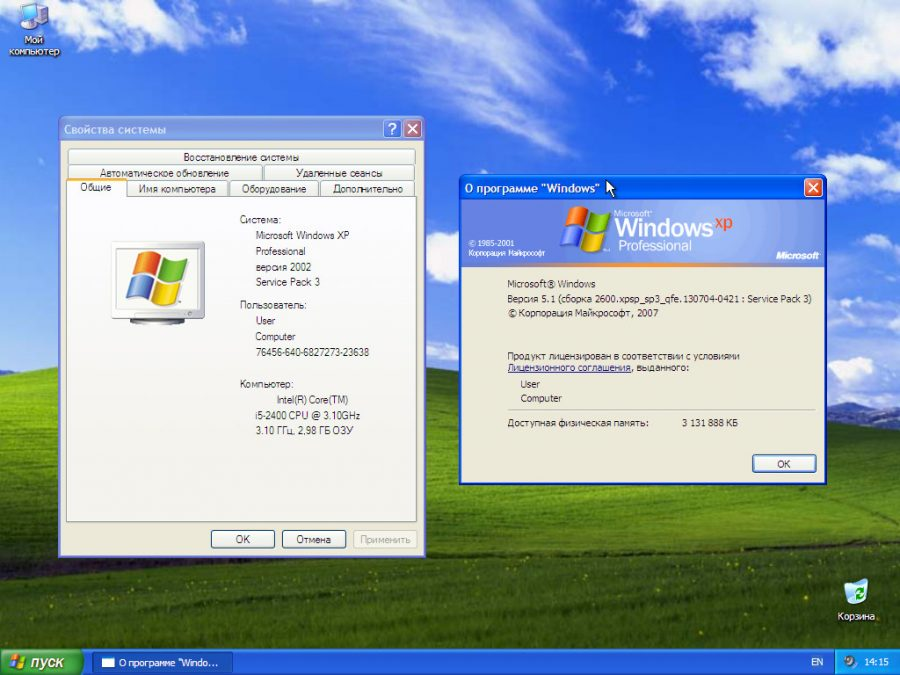 ОС Windows XP SP3 Zver
