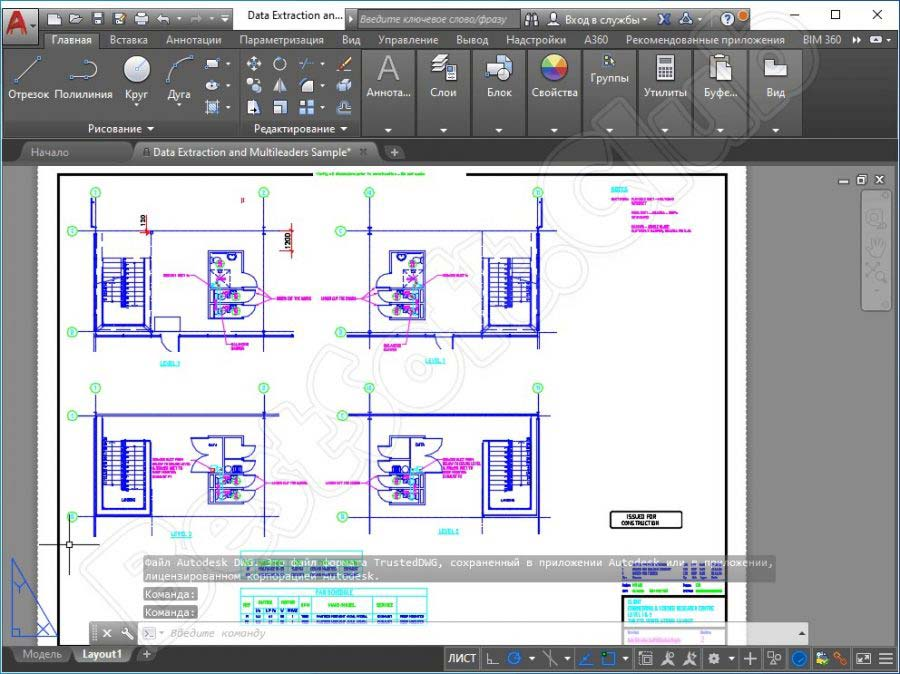 Пример схемы в Autodesk AutoCAD 2017