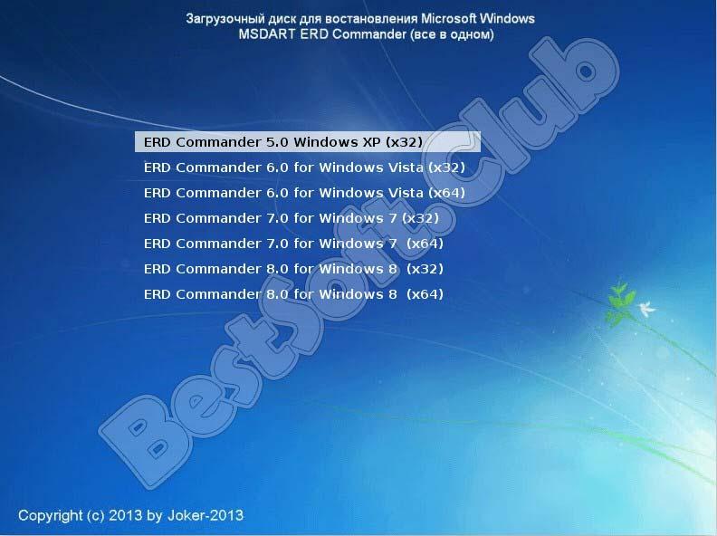 Erd Commander Windows 10