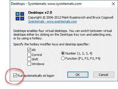 Автоматический запуск Desktops вместе с ОС