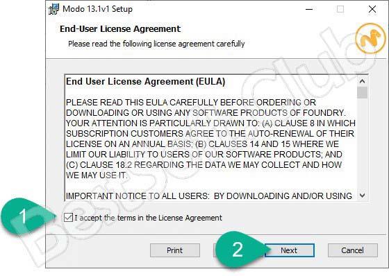 Принятие лицензии MODO при установке программы