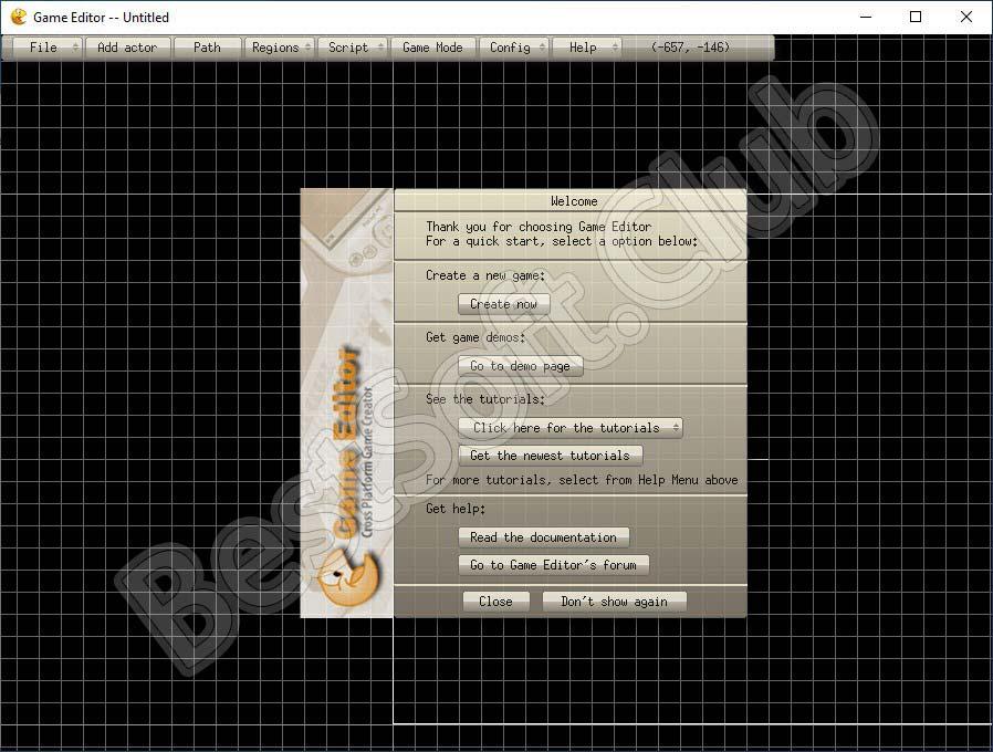 Программный интерфейс Game Editor