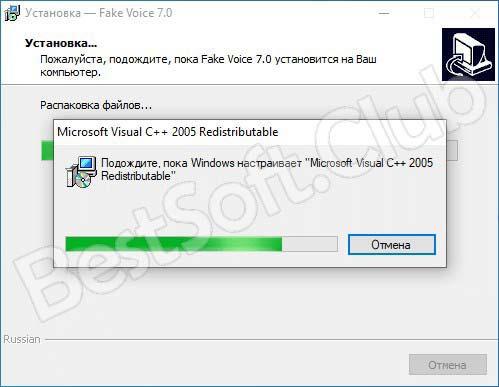 Процесс установки Fake Voice