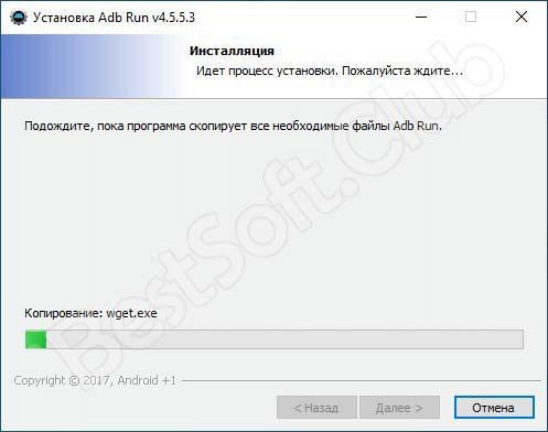 Установка Adb Run для Windows 10