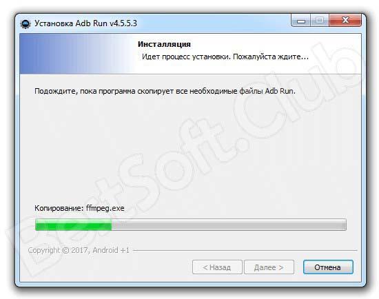Установка Adb Run на Windows 7