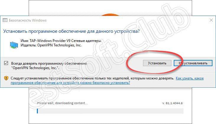 Установка дополнительного драйвера UR Browser