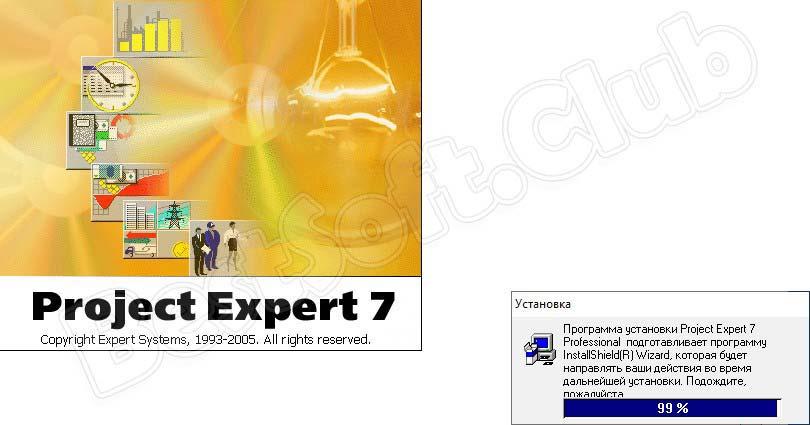 Установка Project Expert