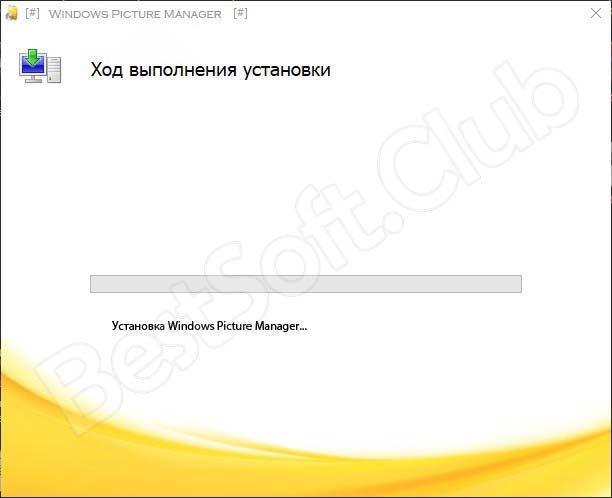 Установка Windows Picture Manager