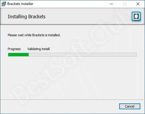 Ход установки Brackets для Windows 10