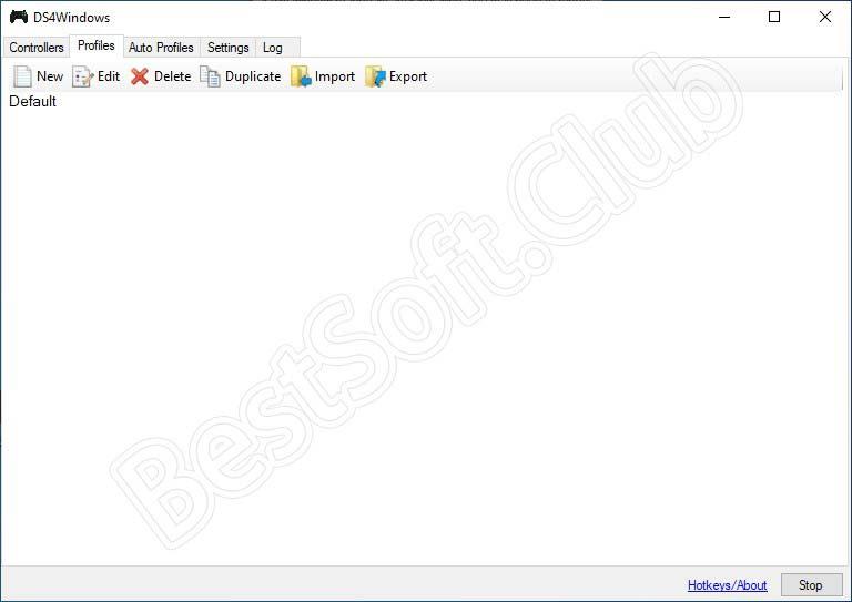 Меню профилей DS4Windows