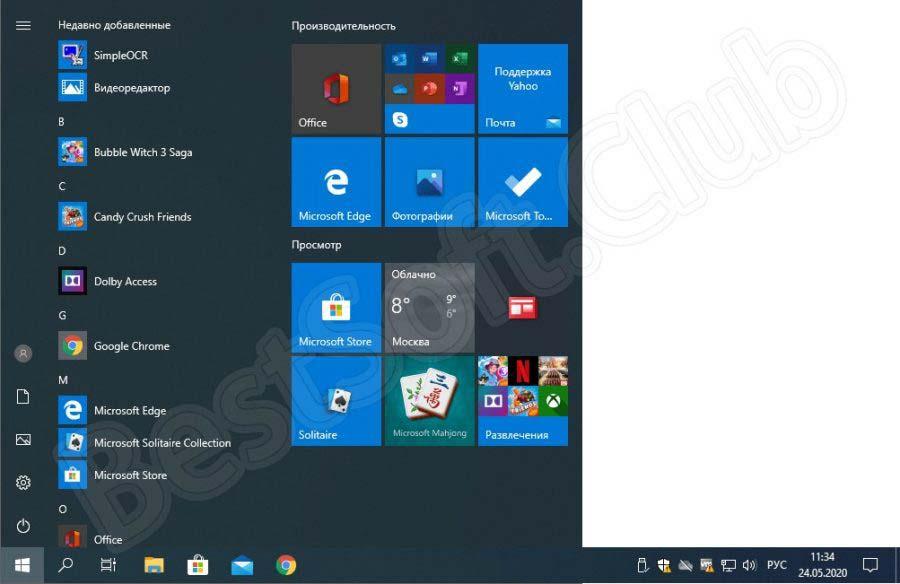 Меню Пуск Windows 10 для майнинга