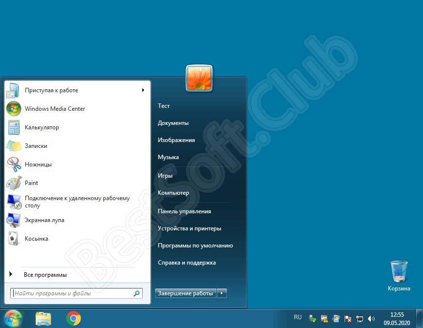Меню Пуск Windows 7 x64 Максимальная