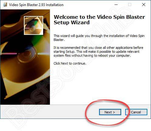 Начало установки Video Spin Blaster