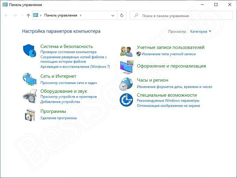 Панель управления Windows 10 для майнинга