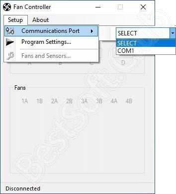 Программный интерфейс Fan Controller