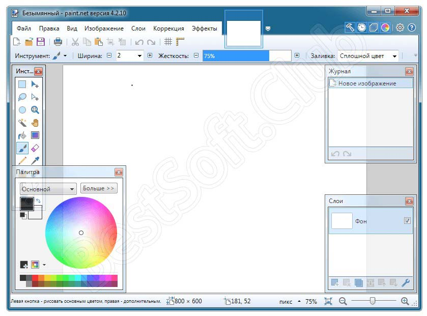 Программный интерфейс Paint.NET