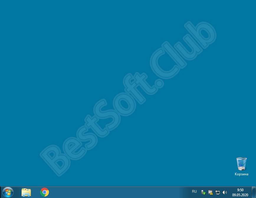 Программный интерфейс Windows 7