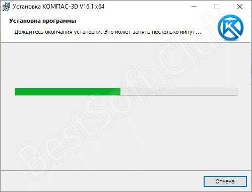 Процесс установки программы Компас-3D v16
