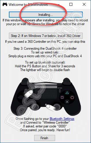 Установка драйвера DS4Windows