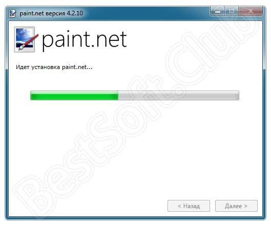 Установка Paint.NET на Windows 10