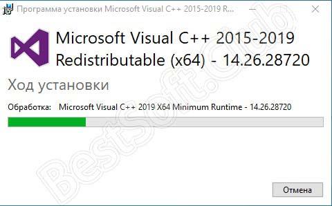 Установка Visual Studio