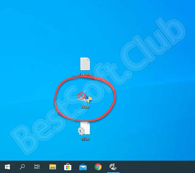 Запуск Windows Update Blocker