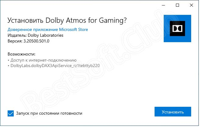 Программный-интерфейс-Dolby-Atmos