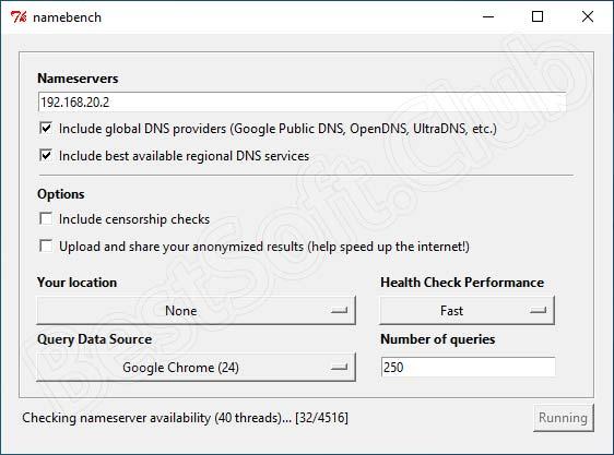 Работа-приложения-Namebench-на-Windows-10