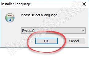 Выбор-языка-установки-Bittorrent