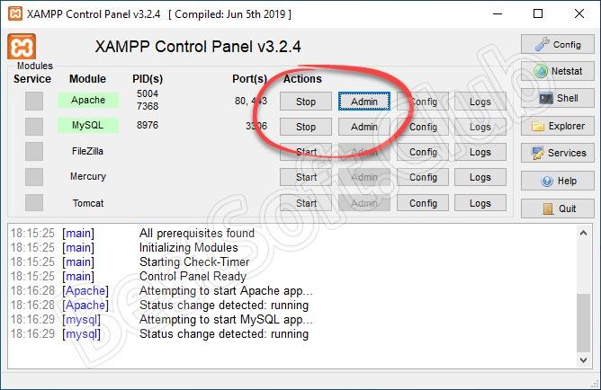Кнопки управления XAMPP