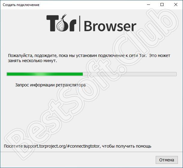 Подключение к сети в Tor Browser