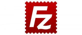 Превью FileZilla