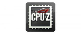 Превью GPU-Z
