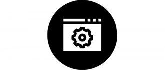 Превью Windows Toolkit
