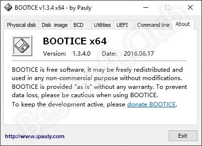 Программный интерфейс Bootice