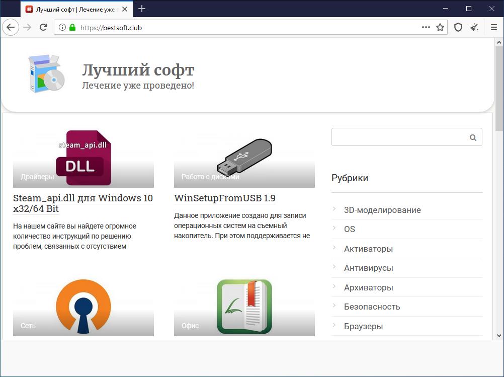 Программный интерфейс Tor Browser