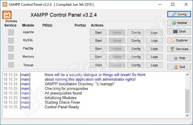 Программный интерфейс XAMPP
