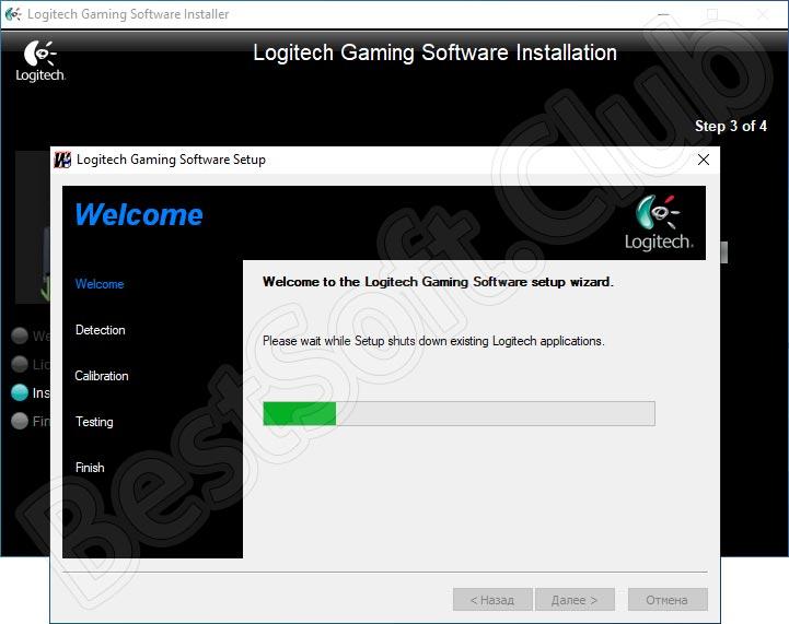 Процесс установки драйвера для Logitech MOMO Racing