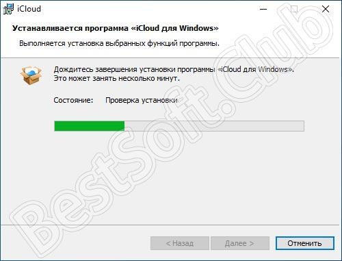 Процесс установки iCloud