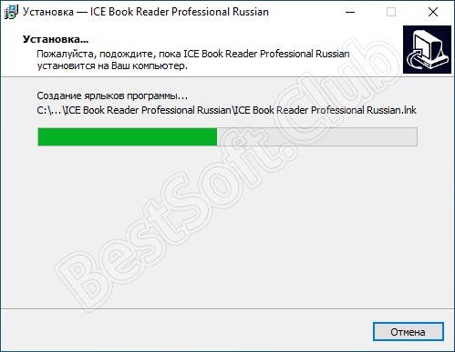 Установка программы ICE Book Reader