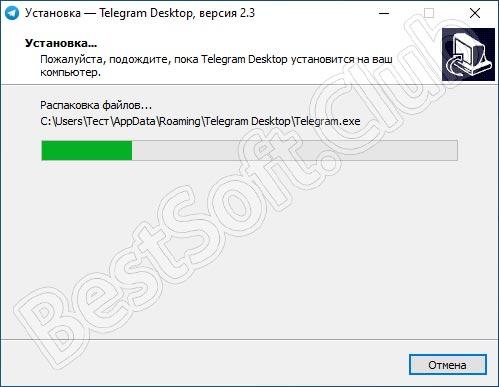 Установка Telegram для Windows 10