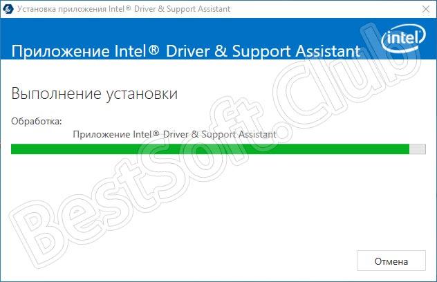 Ход установки Intel Driver