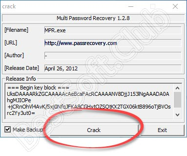 Патч Multi Password Recovery