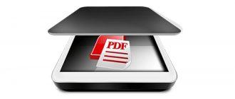Превью сканер в PDF